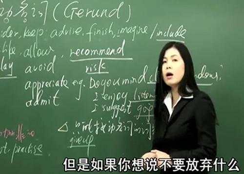 黄冈名师-高中英语语法总复习-动名词-视频-ppt